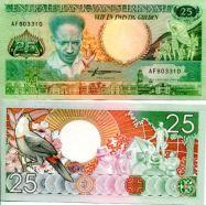 25 гульденов Суринам (птица)
