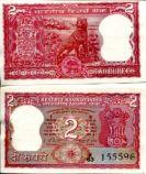 2 рупии Индия