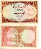 1 рупия 1973 год Пакистан