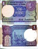 1 рупия 1981 год Индия