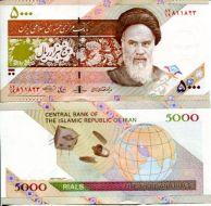 5000 риалов 2009 год Иран