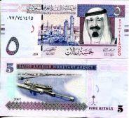 5 риалов 2007 год Саудовская Аравия