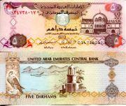 5 дирхам Арабские Эмираты (ОАЭ)