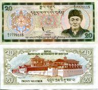 20 нгултрум 2000 год Бутан