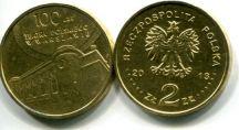 2 злотых 2013 год (100 лет театру) Польша