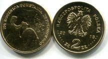 2 злотых 2013 год (150 лет восстанию) Польша