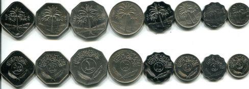 Набор монет Ирака