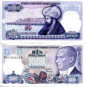 1000 лир Турция 1986