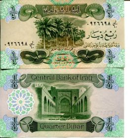 1/4 динара Ирак
