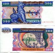 100 кьят Бирма