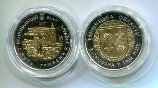 5 гривен 2012 год (Николаевская область) Украина