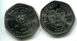 50 тоя 2007 год Папуа Новая Гвинея