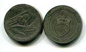1 франк 1945 год Тунис