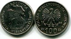 100 злотых 1988 год (70 лет польскому восстанию) Польша