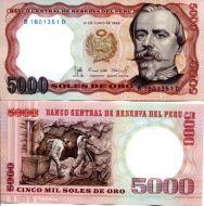 5000 солей Перу