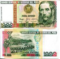 50000 инти 1988 год Перу