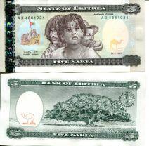 5 накфа 1997 год Эритрея