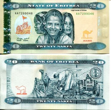 20 накфа 2012 год Эритрея