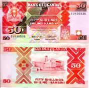 50 шиллингов Уганда