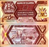 5 шиллингов 1987 год Уганда