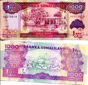 1000 шиллингов 2011 год Сомали
