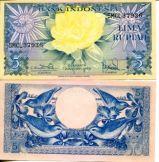 5 рупий 1959 год Индонезия