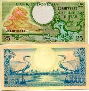 25 рупий 1959 год Индонезия