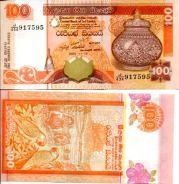 100 рупий 2005 год Шри-Ланка