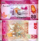 20 рупий Шри-Ланка