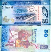 50 рупий 2010 год Шри-Ланка