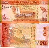 100 рупий 2010 год Шри-Ланка