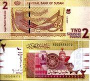 2 фунта 2011 год Судан