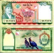 50 рупий 2005 год (50 лет банку Непала) Непал