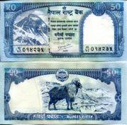 50 рупий 2010 год Непал