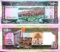 500 ливров 1988 год Ливан