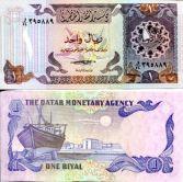 1 риал 1985 год Катар