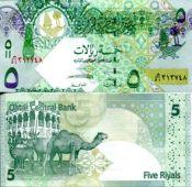 5 риал 2003 год Катар