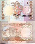 1 рупия 1983 год Пакистан