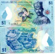 1 рингит 2011 год Бруней