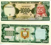 1000 сукре 1988 год Эквадор