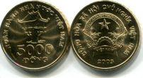 5000 донг 2003 год Вьетнам