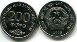 200 донг 2003 год Вьетнам