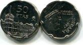 50 песет 1997 год (Хуан де Эррера) Испания