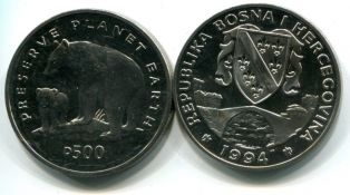 500 динар 1994 год (медведица с медвежонком) сохранение планеты Босния и Герцеговина