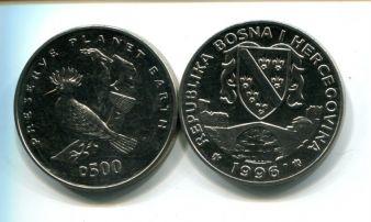 500 динар 1996 год (удод) сохранение планеты Босния и Герцеговина