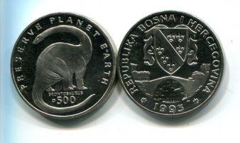 500 динар 1993 год (бронтозавр) сохранение планеты Босния и Герцеговина