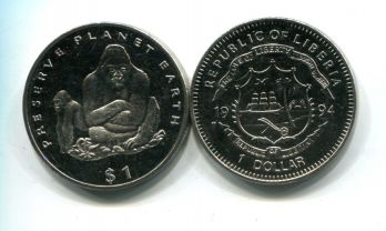 1 доллар 1994 год (гориллы) Либерия