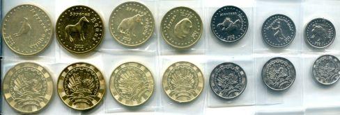 Набор монет Башкирии 2012 год (животные, птицы)