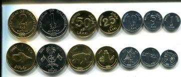 Набор монет Мальдивских островов