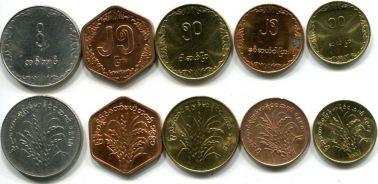 Набор монет Бирмы